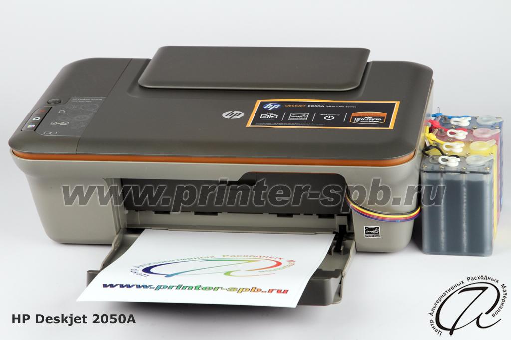 ... Hp Deskjet 2050 All In One Printer J510c Download Drivers Hp Deskjet