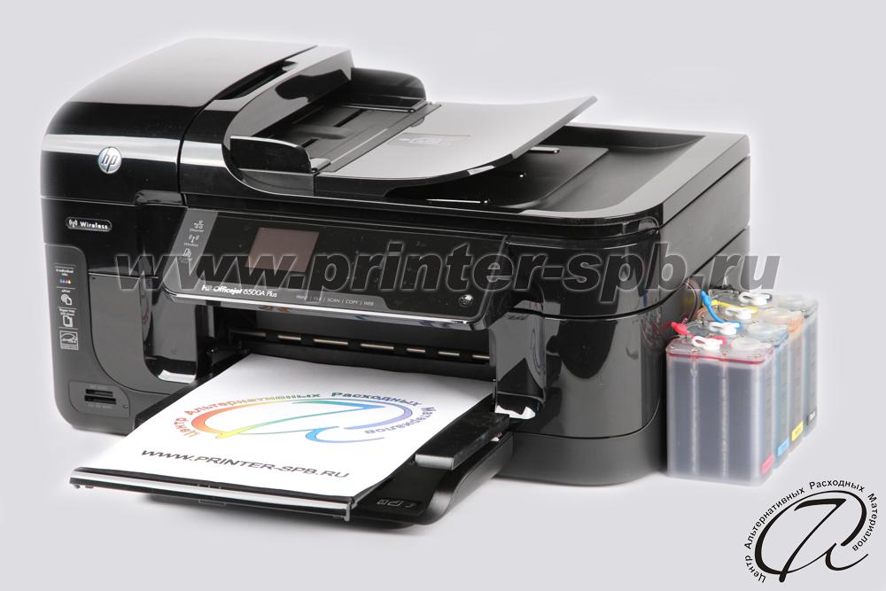 МФУ HP Officejet 6500A plus Wireless (CN557A) с СНПЧ ПРЕМИУМ