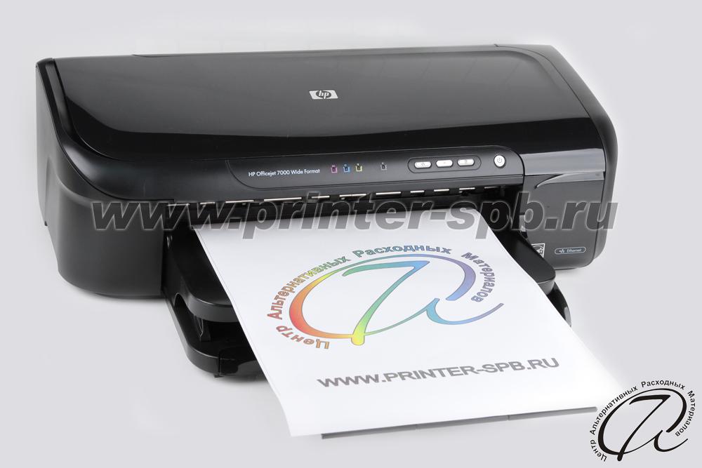Принтер HP Officejet 7000 А3