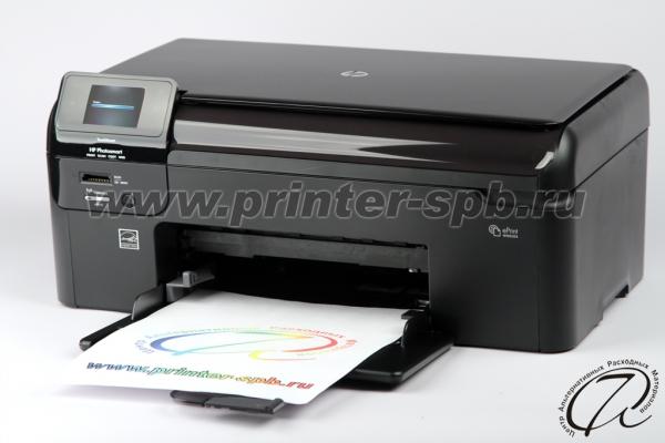 HP Photosmart B110b центральный вид